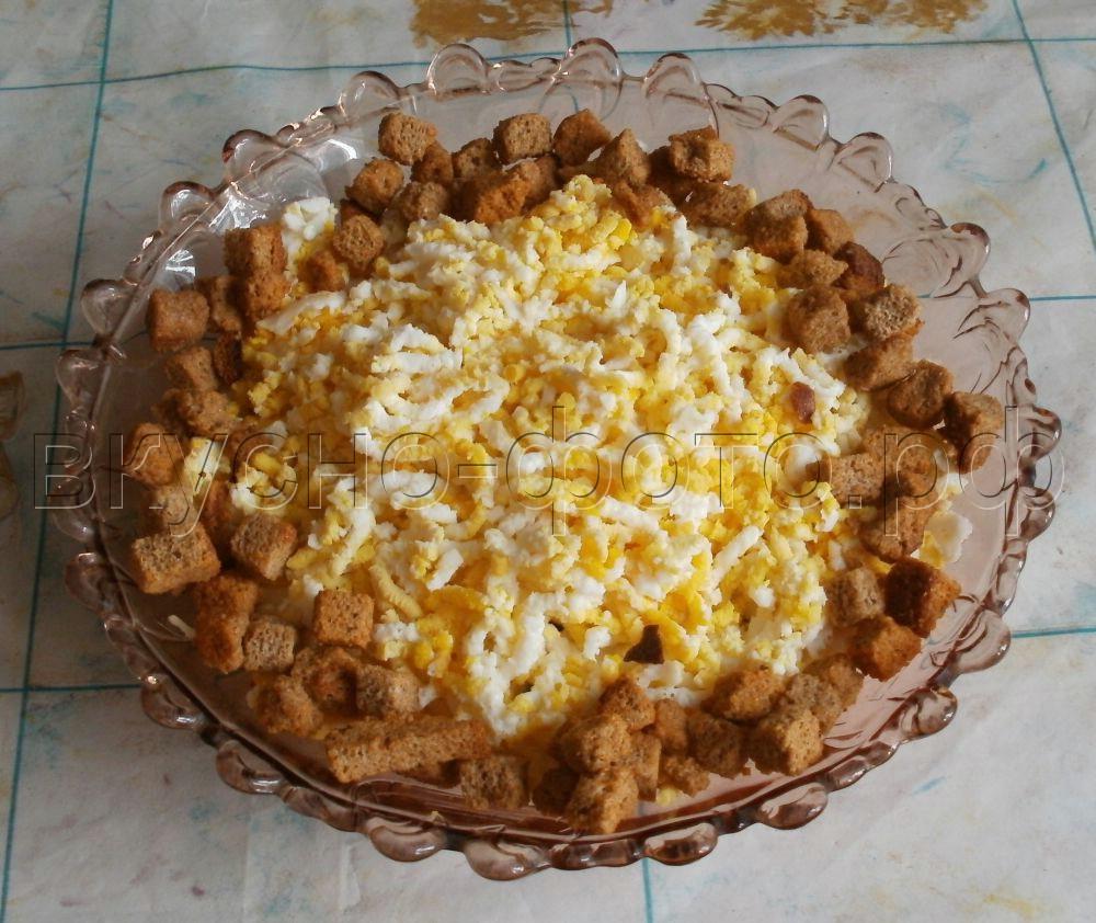 рецепт салатов из семги слоями с фото
