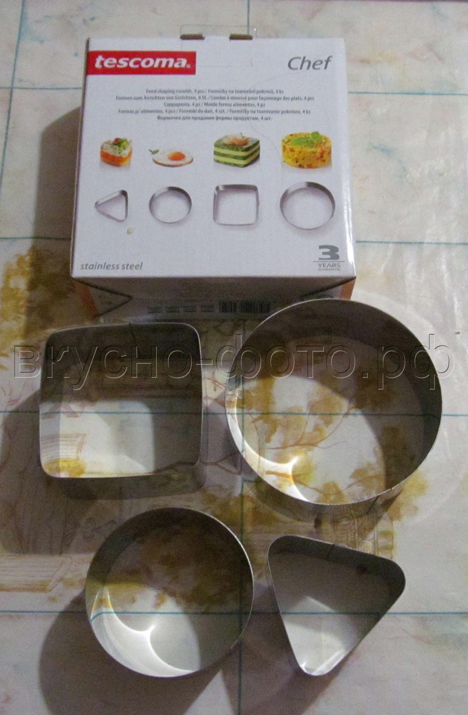 Формочки для придания формы продуктам CHEF 4 шт