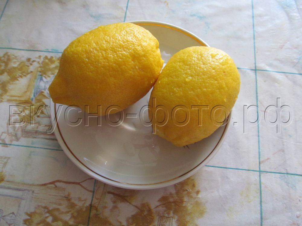 Лимон перетертый с сахаром