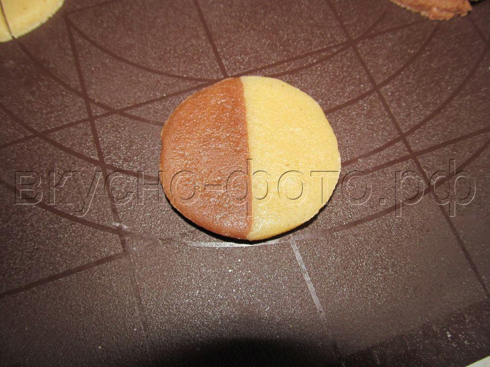 Песочное печенье Лунное затмение