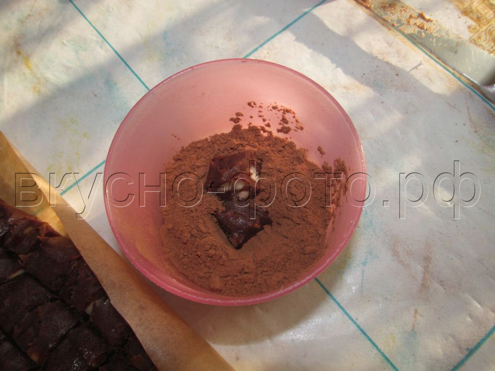 Домашние конфетки Шоколадная помадка с орехами
