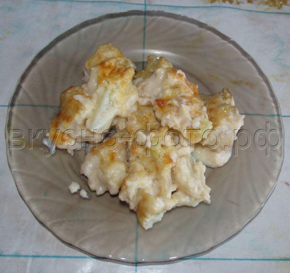 Цветная капуста запеченная под молочным соусом