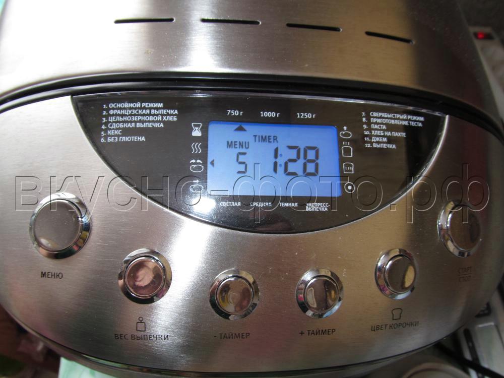 Ванильный кекс в хлебопечке VITEK VT-1991 ST