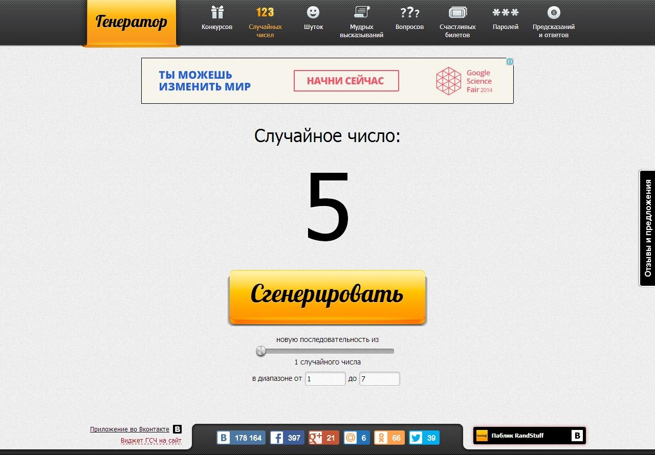 Итоги конкурса на день рождения сайта