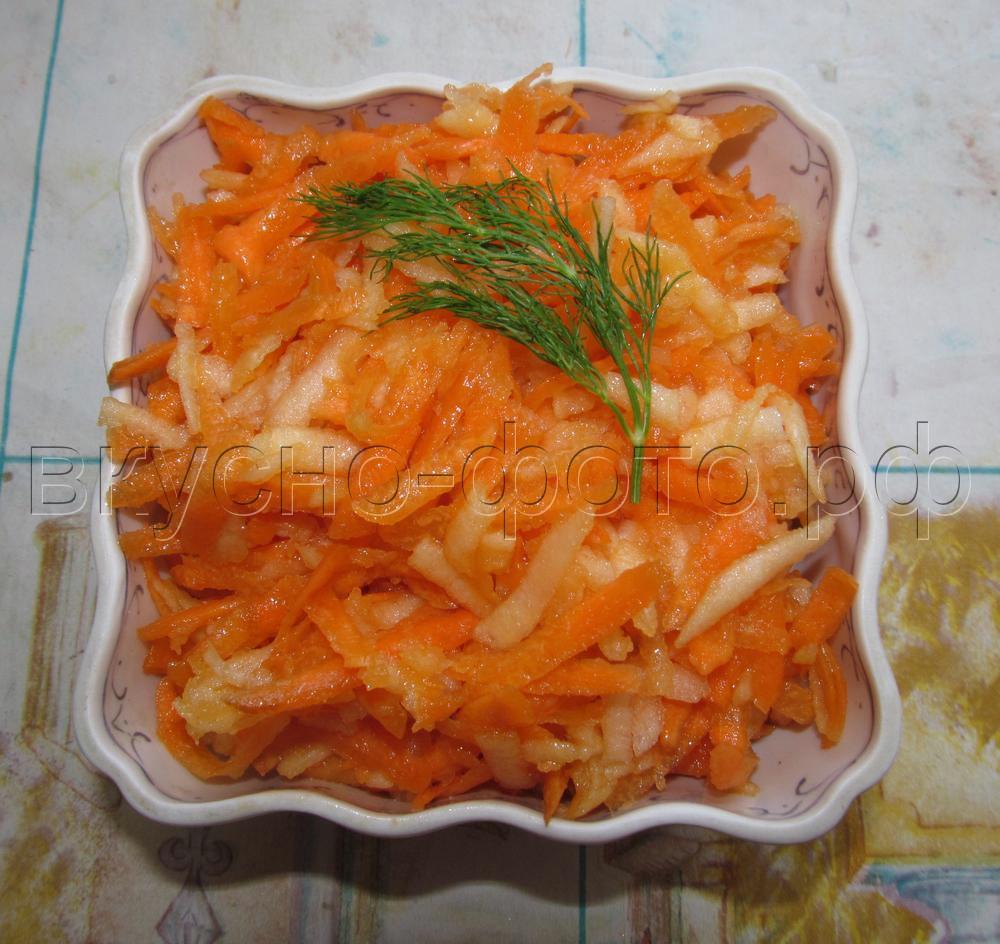 Салат из свежей морковки и яблок