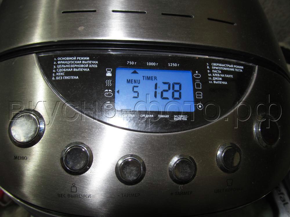 Кекс с черносливом в хлебопечке VITEK VT-1991 ST
